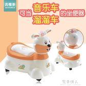 馬桶坐便器男女寶寶小孩嬰兒幼兒便盆尿盆抽屜式加大號座便器 YXS 完美情人精品館