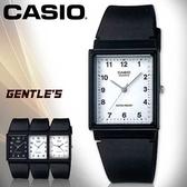 CASIO手錶專賣店 卡西歐 MQ-27-7B 男錶 中性錶 指針 壓克力鏡面 超薄方形 黑面白數字