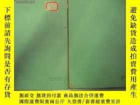二手書博民逛書店種子植物屬種檢索表罕見上下冊Y14134 華東師範大學 上海師範