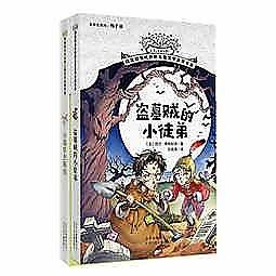 簡體書-十日到貨 R3Y【擺渡船當代世界兒童文學金獎書系(2冊)】 9787530151242 北京少年兒童
