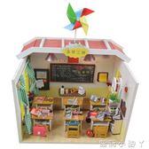 DIY小屋手工制作房子日式模型拼裝玩具閣樓建筑送創意生日禮物女 蘿莉小腳丫