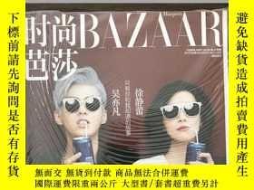二手書博民逛書店時尚芭莎罕見吳亦凡封面 雜誌Y428059