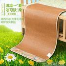 兒童涼席幼兒園專用雙面竹涼席冰絲竹席嬰兒床60*120cm席子可訂製 居樂坊生活館YYJ