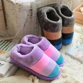 秋冬季棉拖鞋包跟厚底情侶家居防滑保暖居家男女月子拖鞋冬天加厚【狂歡萬聖節】