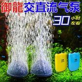 御龍充電氧氣泵魚缸靜音打氧機交直流蓄電池增氧泵鋰電池車載 【PINK Q】