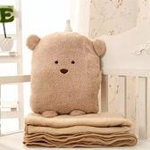 午睡毯 抱枕被子兩用靠墊靠枕辦公室午睡枕折疊小被子空調被抱枕腰靠毯子【韓國時尚週】