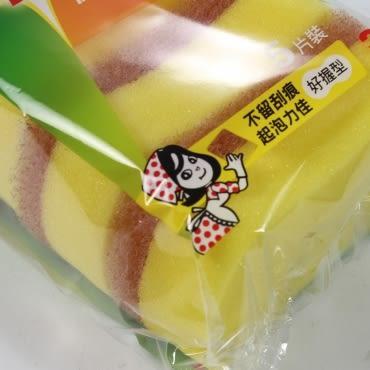 百利抗菌細緻餐具專用海綿菜瓜布好握型5片裝