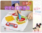 麗嬰兒童玩具館~培樂多Play-Doh創意DIY黏土-廚房系列 吱吱火爐料理組.內含5色補充罐