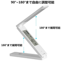【日本代購】MZTDYTL LED書桌燈檯燈USB充電 鬧鐘 日曆 溫度顯示(附USB線AC變壓器)