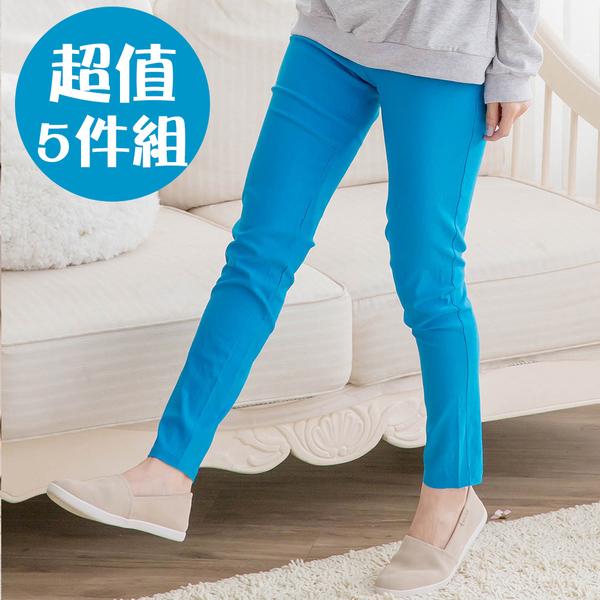 時尚顯瘦翹臀褲(5件組)
