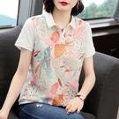 夏季女士短袖t恤時尚寬鬆40歲婦女中年媽媽裝純棉翻領上衣POLO衫 依凡卡時尚