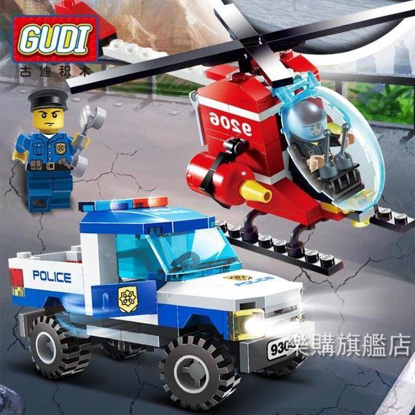 組裝積木兼容樂高積木兒童益智拼裝飛機城市系列警車3男孩5汽車玩具4周歲6