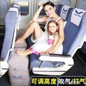 旅行睡覺神器充氣腳墊u型枕頭頸枕出版旅游汽車足踏腳凳 1995生活雜貨