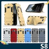 三星 Galaxy S8 變形盔甲保護套 軟殼 鋼鐵人馬克戰衣 防滑防摔 全包帶支架 矽膠套 手機套 手機殼