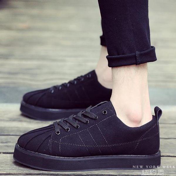 厚底鞋 貝殼頭黑色男士皮鞋休閒鞋韓版