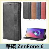 華碩 ASUS ZenFone 6 (ZS630KL) 商務簡約皮套 隱形磁吸 錢包夾層 插卡 全包 軟殼 皮套 側翻皮套