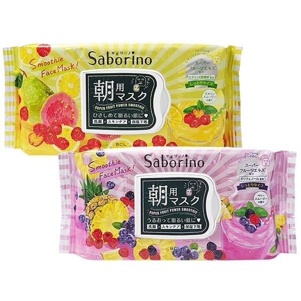 BCL Saborino早安面膜(28枚入) 鮮果昔/莓果昔 款式可選【小三美日】