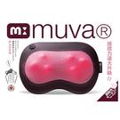 muva 輕氛揉捏熱摩枕(SA1401) 按摩器 溫熱按摩枕 專品藥局 【2009705】