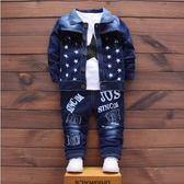 童裝 套裝 牛仔 流蘇 男童長袖外套+長袖外套+長褲 寶貝童衣