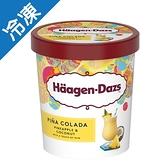 哈根達斯鳳梨可樂達調酒冰淇淋383ml【愛買冷凍】