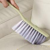 ✭慢思行✭【P460】雕花長柄軟毛清潔刷 床刷 家用 掃床 除塵 清潔刷 歐式 典雅 優美