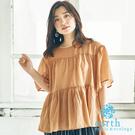 ■Natural Label■  寬鬆剪裁舒適穿搭 分層設計增添整體層次感 搭配長裙展現不同風格
