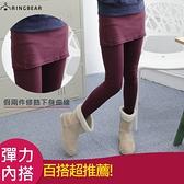 質感假兩件內搭褲--創造多重層次感-素面鬆緊帶假兩件內搭褲裙(黑.灰.藍.紅M-4L)-P31眼圈熊中大尺碼