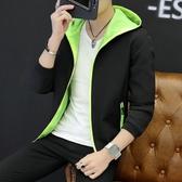 男士外套連帽夾克男青年2020新款 流韓版帥氣修身春秋季薄款上衣