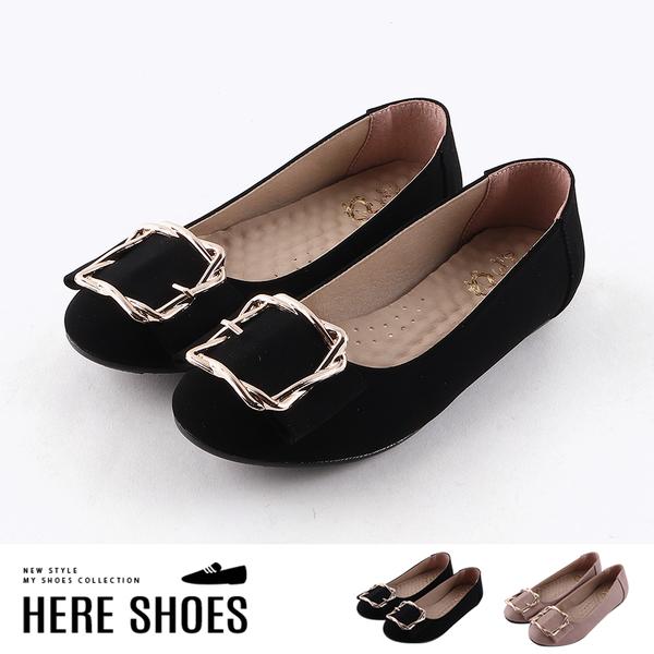 [Here Shoes] 舒適乳膠鞋墊 金屬造型 平底豆豆鞋 OL通勤鞋-MIT台灣製-KT1813