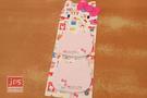 Hello Kitty 凱蒂貓 裁型便利貼 2入 滿版
