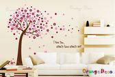 壁貼【橘果設計】花樹(粉) DIY組合壁貼/牆貼/壁紙/客廳臥室浴室幼稚園室內設計裝潢