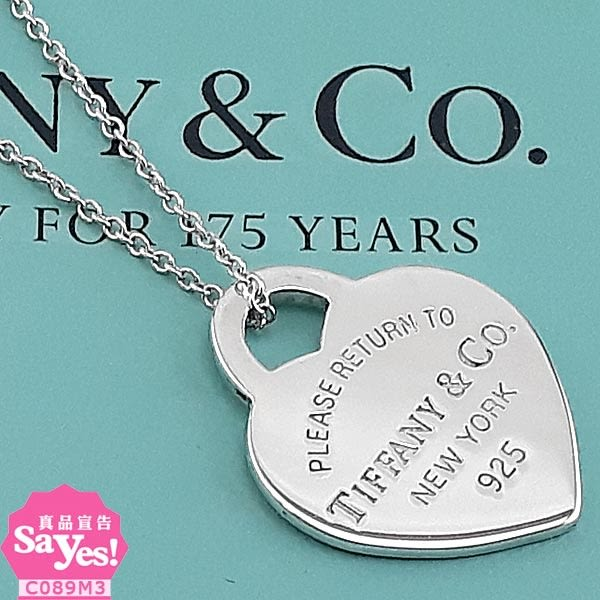 【奢華時尚】秒殺推薦!TIFFANY&Co. Return to Tiffany心牌925純銀項鍊(八八成新)#21036