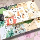 異形明信片 創意卡通動漫卡片 動物植物30張套裝賀卡