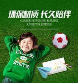 火立方足球PU皮2號3號4號5號兒童小學生成人比賽訓練足球耐磨      花間公主