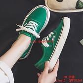 薄款綠色帆布鞋女低幫百搭板鞋平底休閑布鞋子【CH伊諾】