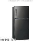 【南紡購物中心】Panasonic國際牌【NR-B651TV-K】650公升雙門變頻冰箱晶漾黑