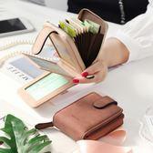 卡包 卡包女 韓版簡約迷你多功能零錢包女證件包多卡位 美斯特精品