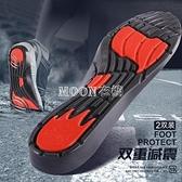 運動鞋墊透氣減震加厚男士女吸汗防臭氣墊軟底籃球訓練緩震跑步 新品上新