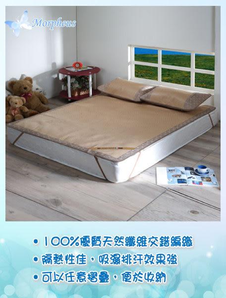 《家購網寢俱館》玉米藤纖維蓆 (單人)