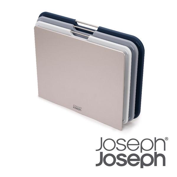 英國 Joseph Joseph 好抽取止滑砧板三件組-大