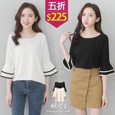 【五折價$225】糖罐子雙層荷葉滾邊袖素面上衣→預購【E52676】