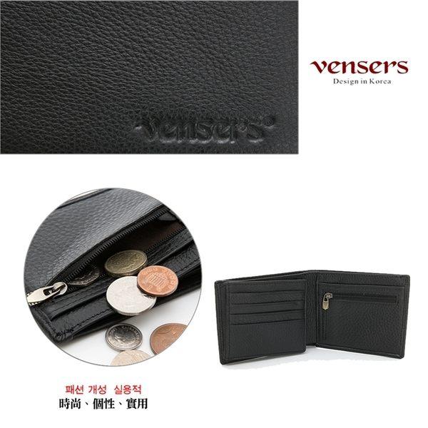 【vensers】小牛皮潮流個性皮夾~(NB600402黑色短夾)