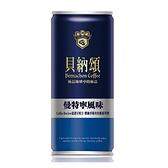 貝納頌經典曼特寧咖啡210ML*24【愛買】