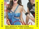 二手書博民逛書店罕見嘉人期刊雜誌2009年8月Y433621