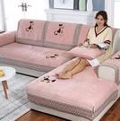 沙發罩 冬季毛絨沙發墊四季通用簡約北歐加厚坐墊子防滑萬能沙發套罩巾【快速出貨八折鉅惠】