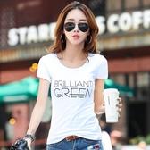 短袖T恤 短袖t恤女韓版修身女裝上衣小衫2020新款夏裝內搭女士打底衫丅恤