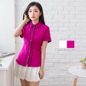 女圓領襯衫/細折滾黑線短袖紫紅襯衫【Sebiro西米羅男女套裝制服】028003060
