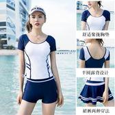 【雙十二】狂歡泳衣女三件套分體保守學生韓國小清新大碼時尚溫泉小香風泳裝   易貨居