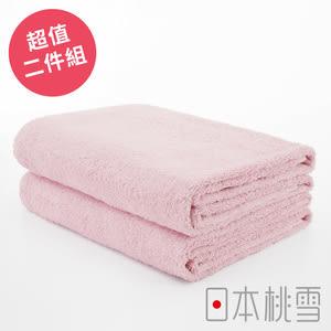 日本桃雪【飯店浴巾】超值兩件組 粉紅色