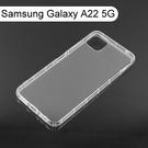 【ACEICE】氣墊空壓透明軟殼 Samsung Galaxy A22 5G (6.6吋)